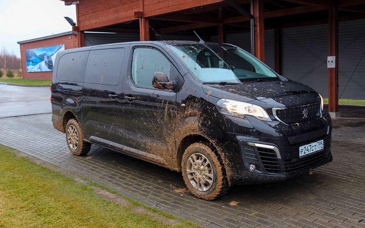 Peugeot Traveller сполным приводом: тест-драйв набездорожье— фото 1075770