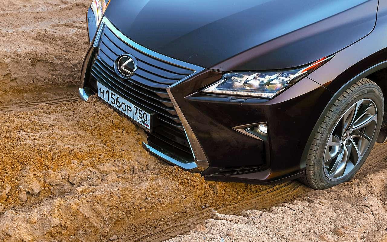 Новый VWTouareg, Land Rover Discovery иLexus RX350: большой тест-драйв— фото 899452