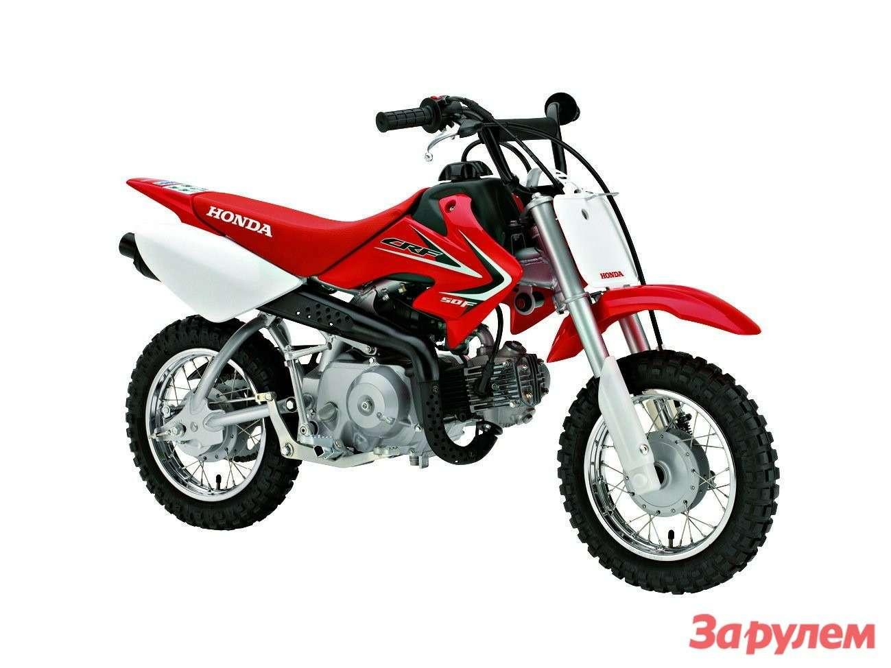 001-Honda_CRF50F