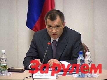 Nurgaliev
