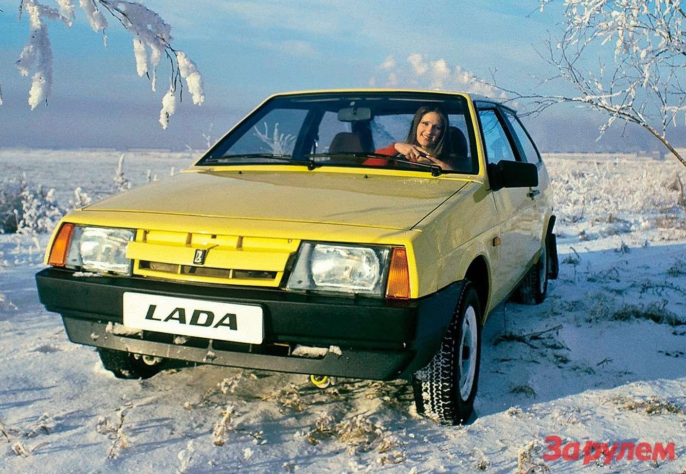 Самарская область: история Lada Samara — фото 263460