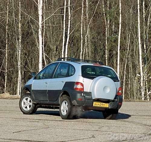 Тест Renault Scenic RX4. Мини-вэн смакси-возможностями— фото 28585