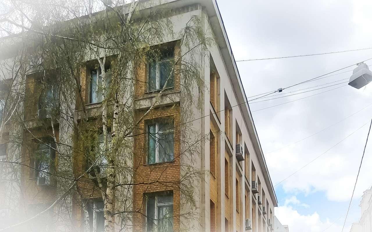 Офис вцентре Москвы— фото 1263510