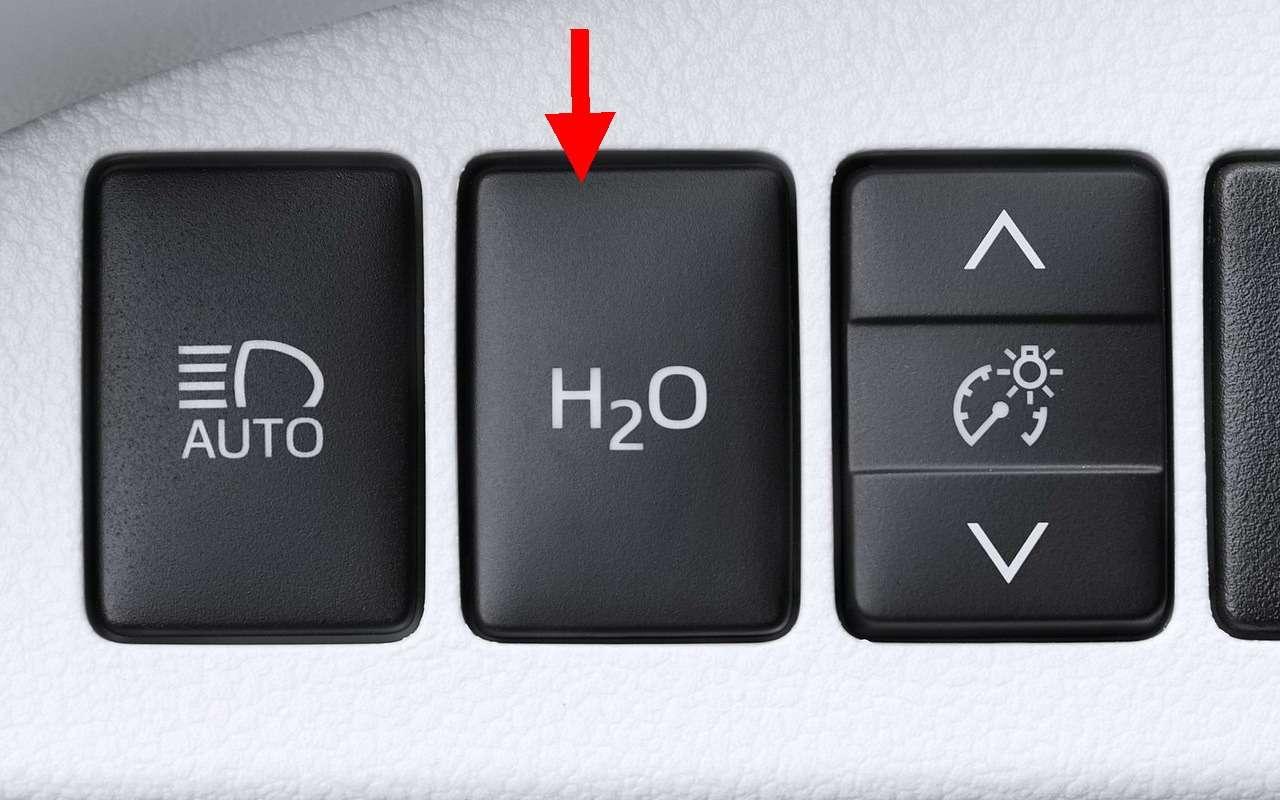 14непонятных кнопок вавтомобиле. Вызнаете, зачем они?— фото 1089121