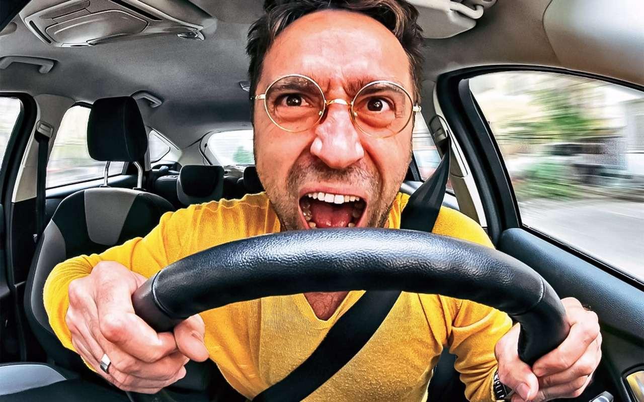 Четыре причины агрессивного вождения. Узнай себя зарулем— фото 776052