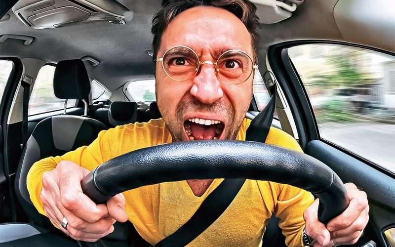Четыре причины агрессивного вождения. Узнай себя зарулем