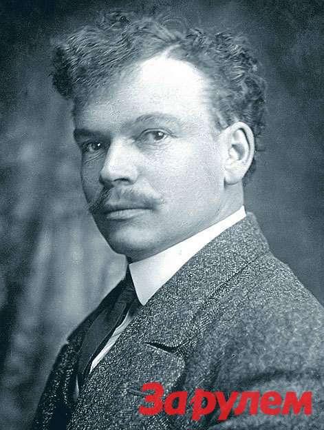 Виктор Хемери