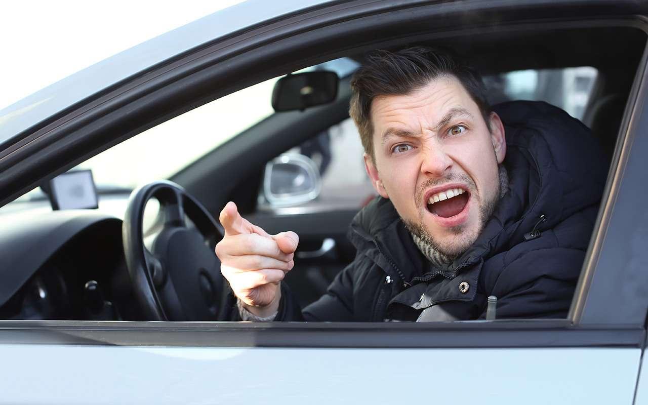 Самые агрессивные водители живут вЧелябинске— фото 923087