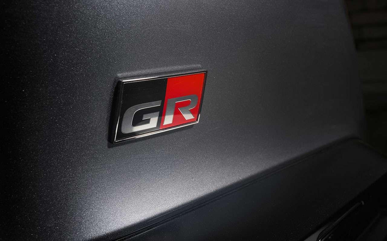 Новая Toyota уже впродаже— особая GRSupra— фото 991015