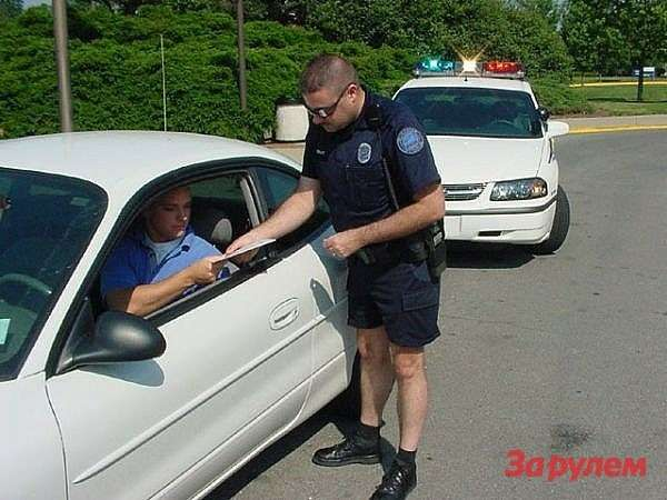 speeding-tickets-car-insurance