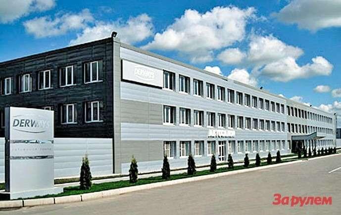 Завод Derways