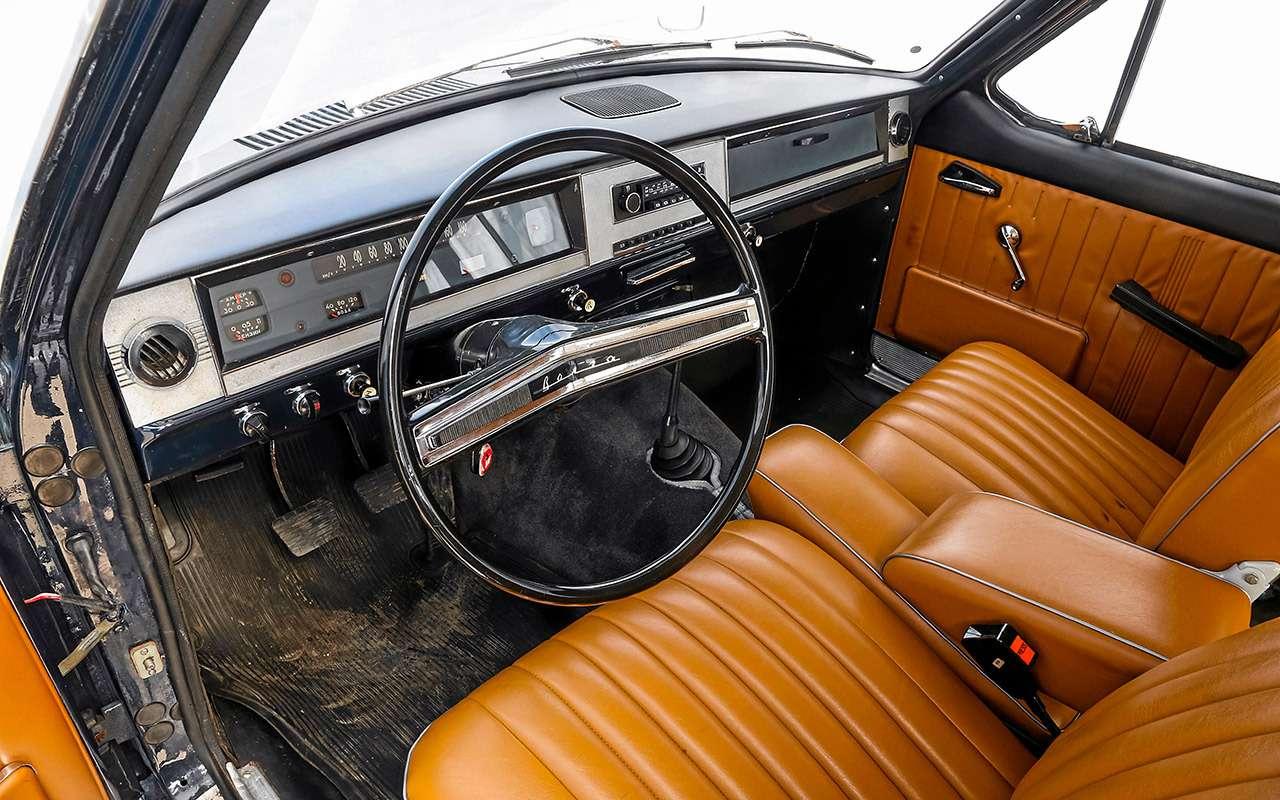 Самый желанный автомобиль вСССР: тест недоступной Волги— фото 992090