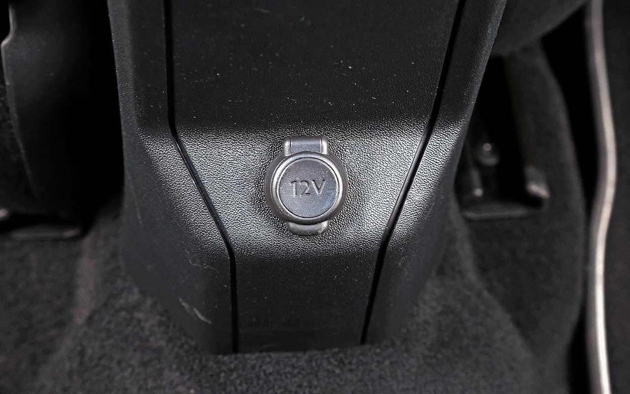 Новые кроссоверы: Citroen C3Aircross сотоварищи— фото 870463