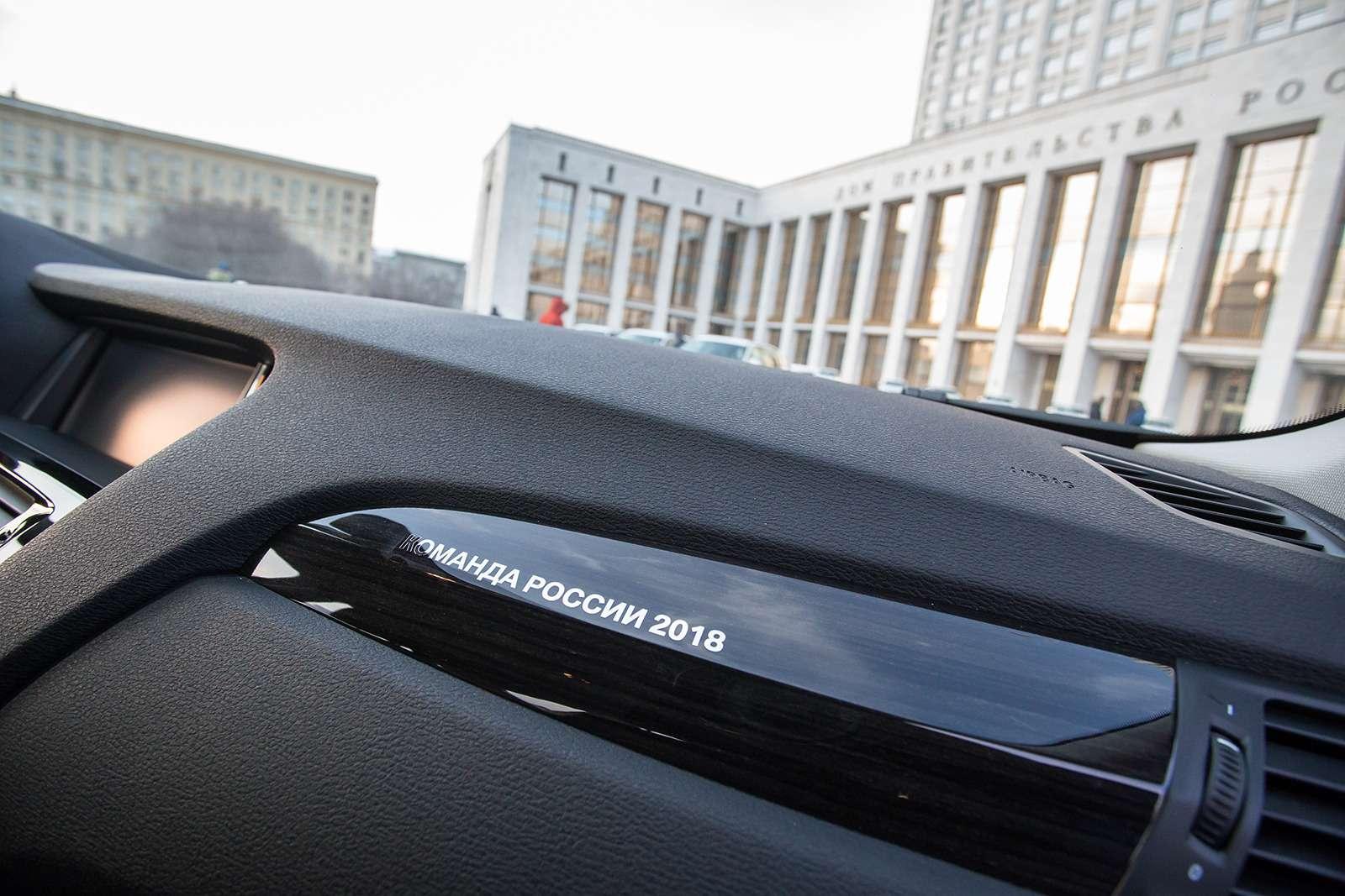 BMWдляолимпийских призеров: перепутанные ключи имифические X6— фото 849854