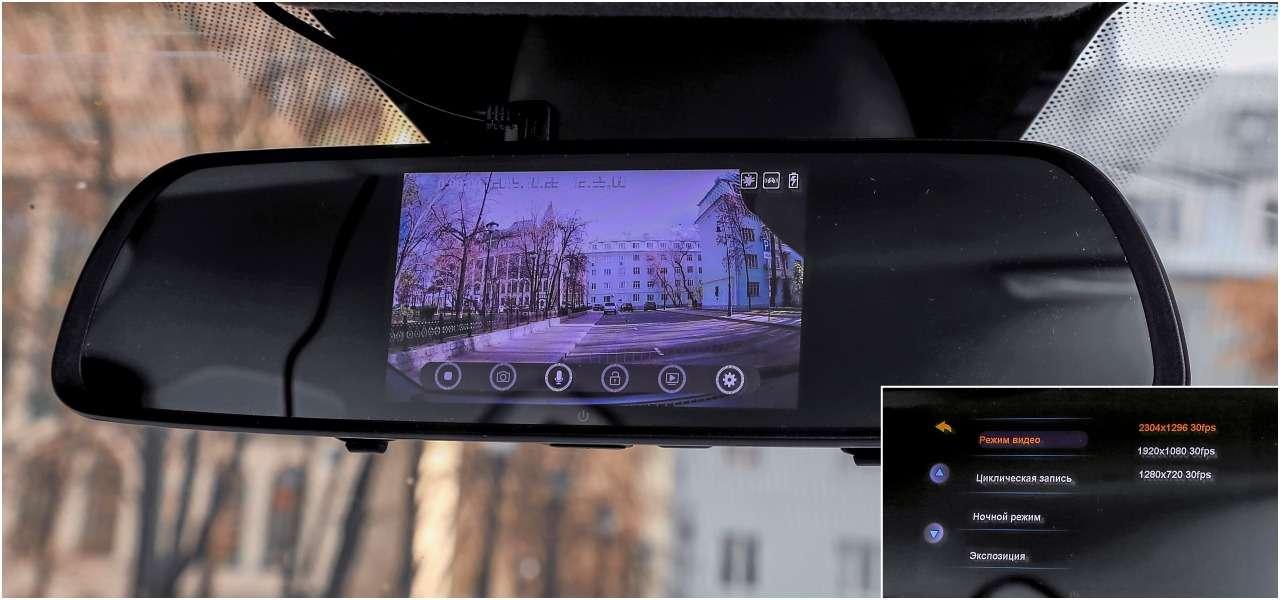 Очень дешевые видеорегистратор ирадар-детектор: можно брать! Тест «Зарулем»— фото 1012018