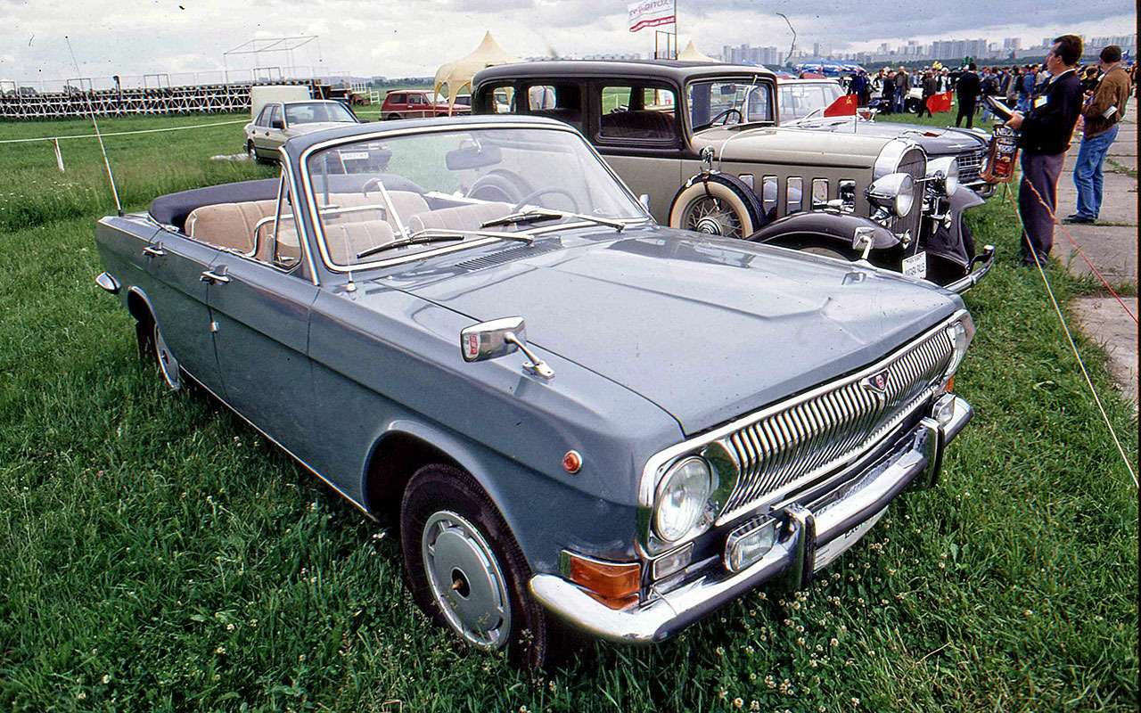 ГАЗ-24 кабриолет