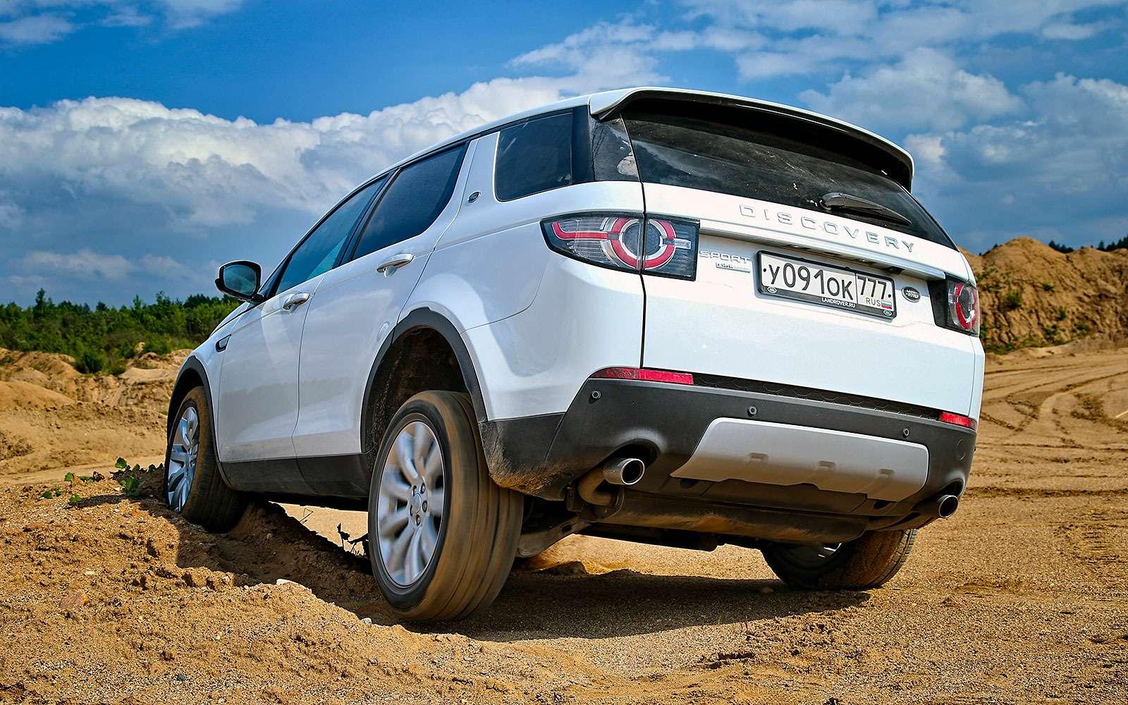 Выбираем Land Rover Discovery Sport: бензин или дизель?— фото 624641