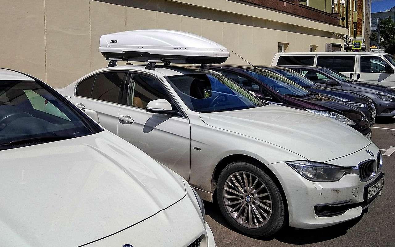 Багажник накрышу: покупать или взять варенду?— фото 768348