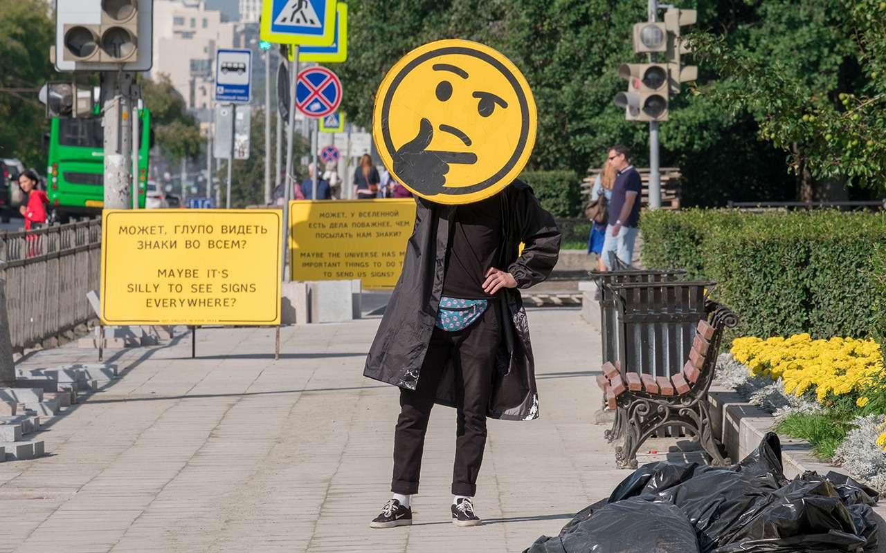 Шутка недели: вгороде подменили дорожные знаки— этого никто незаметил!— фото 993731