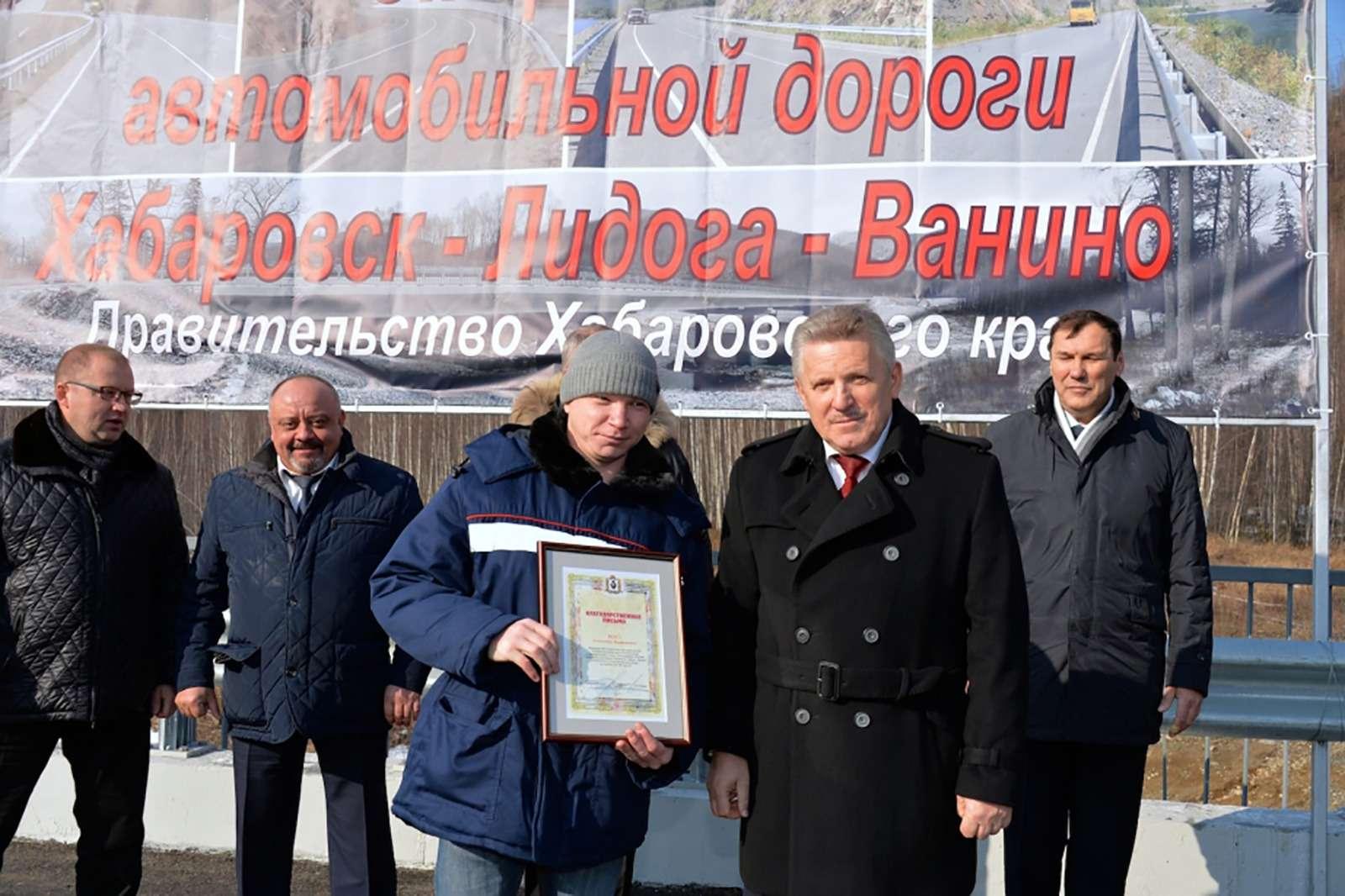 В Хабаровском крае доделали дорогу, которую строили 20лет— фото 811214