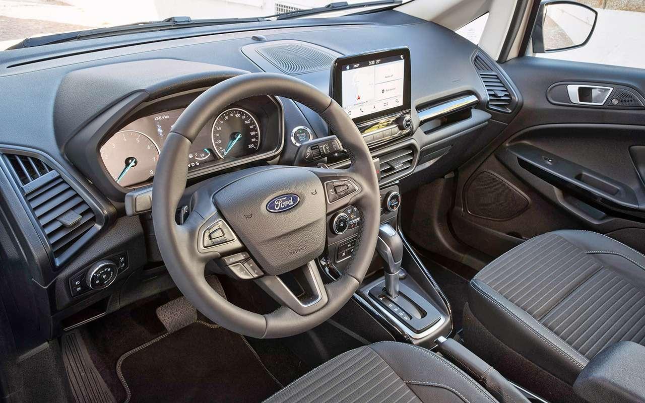 Обновленный Ford EcoSport— тест-драйв «Зарулем»— фото 838842