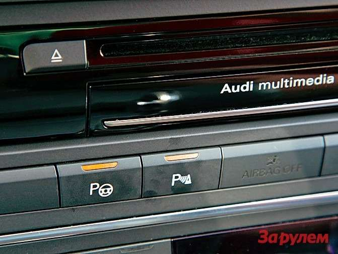 Электронный ассистент включается клавишей нацентральной консоли. Одно нажатие— параллельная парковка, два— перпендикулярная.