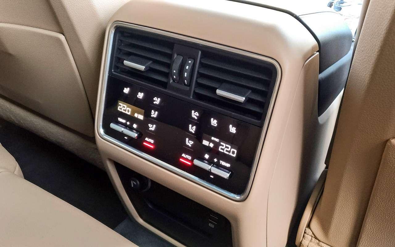 Porsche Cayenne третьего поколения— тест-драйв ЗР— фото 834168