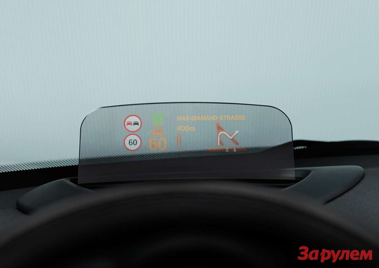 006mini driver assist technology 1