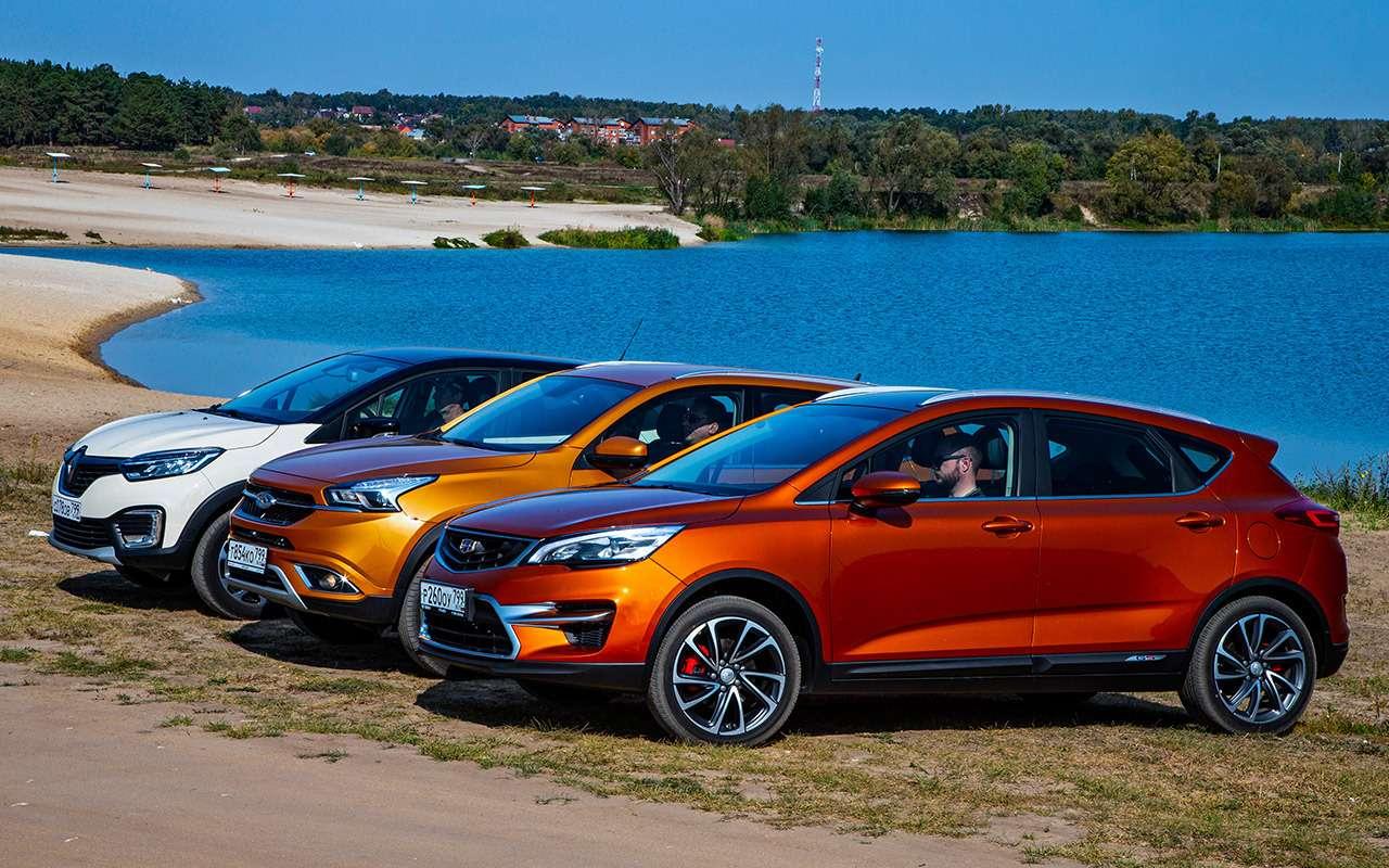 Geely GS, Chery Tiggo 7, Renault Kaptur: большой тест кроссоверов— фото 1012320