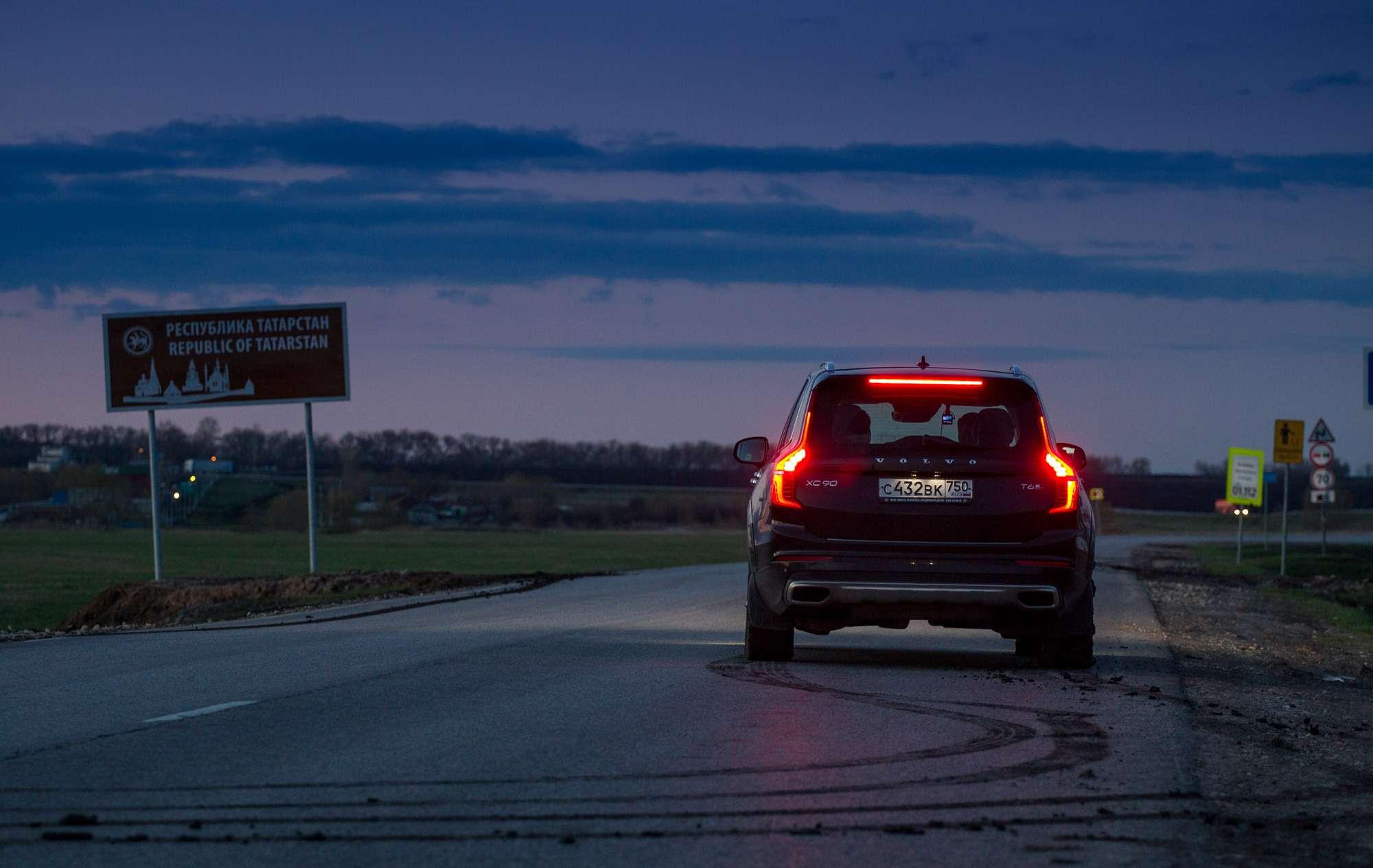 Какведет себя Volvo XC90на дорогах России: пробег Ростов-на-Дону— Челябинск— фото 586538