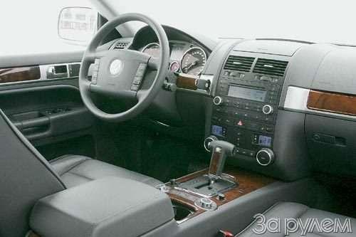 Тест Nissan Patrol, Land Rover Discovery 3, Volkswagen Tuareg. Век нынешний ивек минувший?— фото 55033