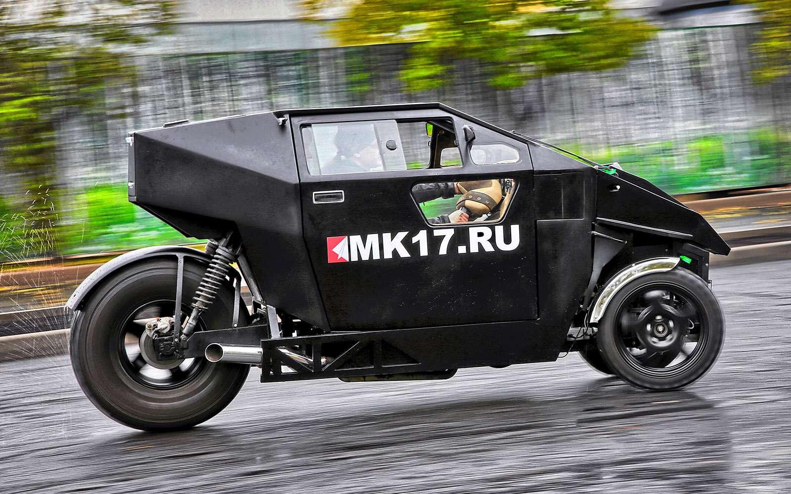 Трицикл МК-17: еще мотоцикл или уже автомобиль?— фото 680775