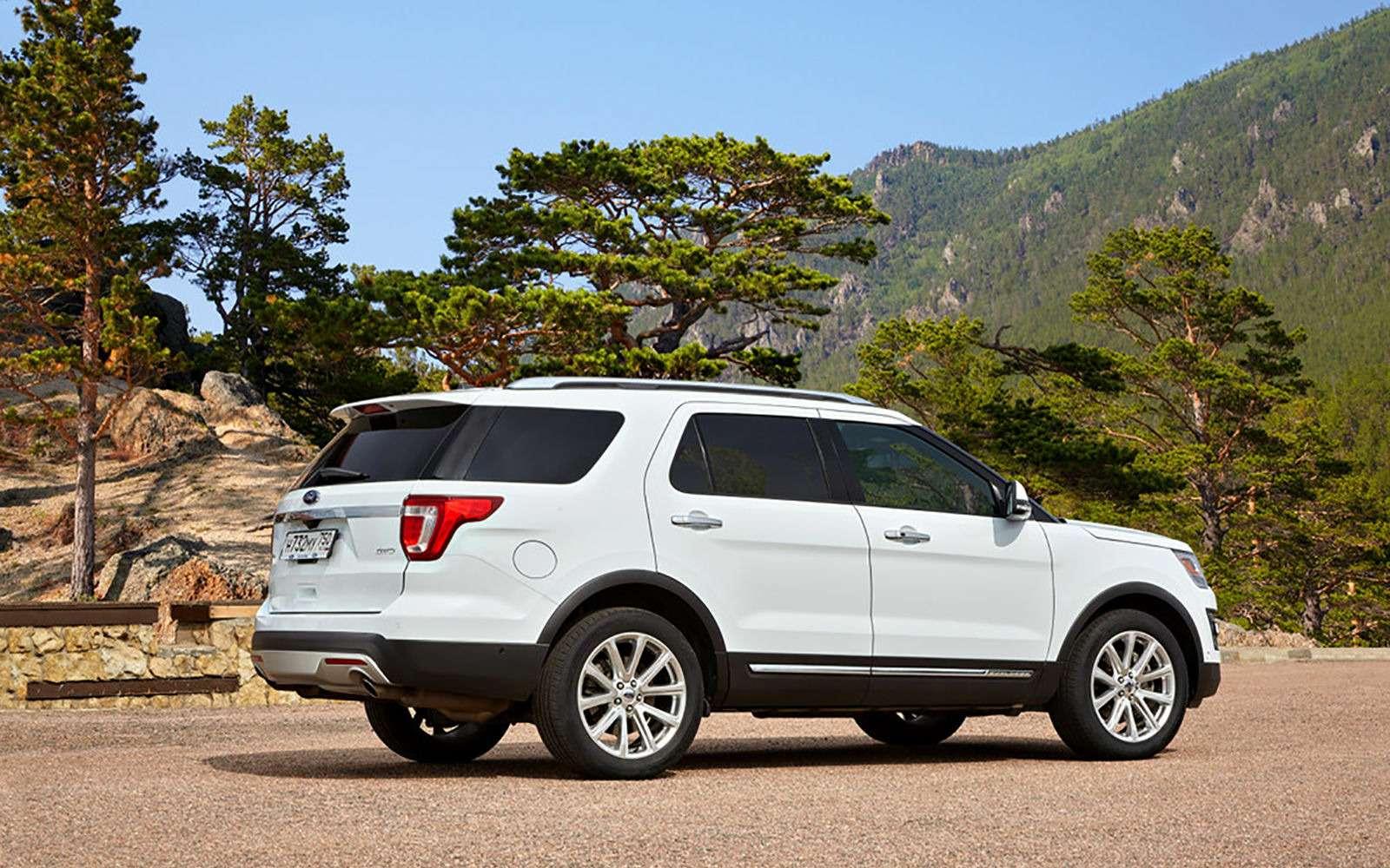 Ford снизил вРоссии цены накроссовер Explorer— фото 802455