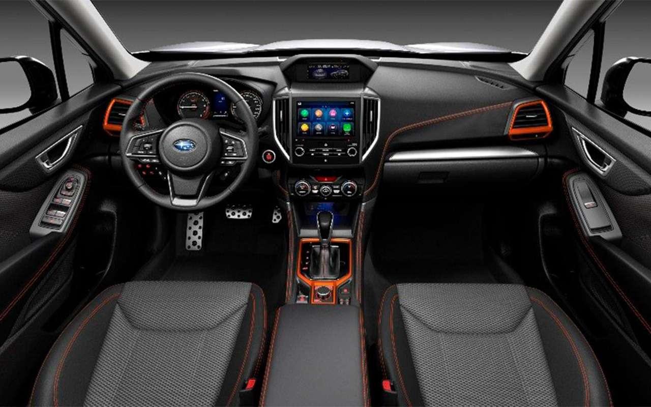 Subaru Forester— появилась новая версия— фото 1199306