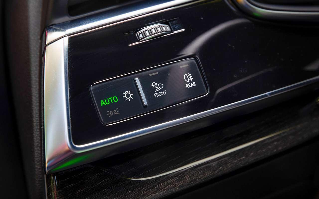 Новый кроссовер Audi: как дороже, чем Кайен?!— фото 950783