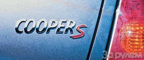 Mini Cooper. Легенда назаказ— фото 28741