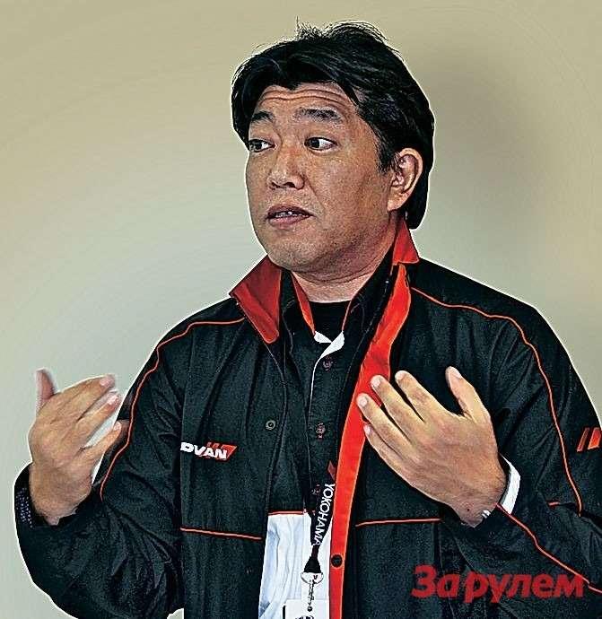 Юмото Мицуюки
