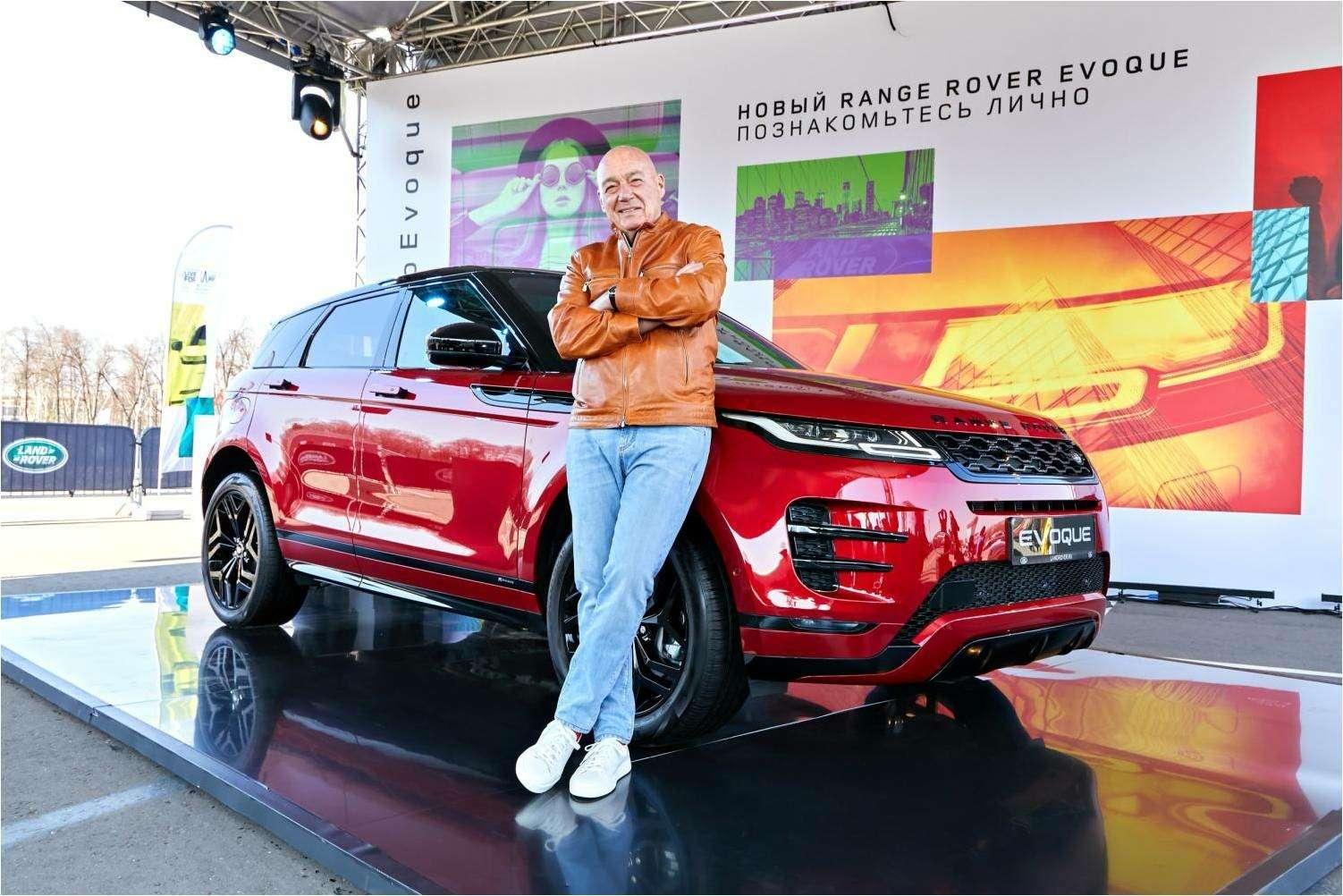 Новый Range Rover Evoque представили вокружении звезд— фото 968825