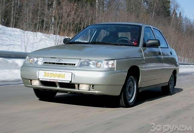 Тест Renault Logan, Lada Kalina, Lada 110, Daewoo Nexia, Chevrolet Lanos. Сделано вСССР— фото 64284