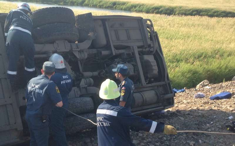 Bus collision kills 16 people and injures more than 50 in Russian Far East