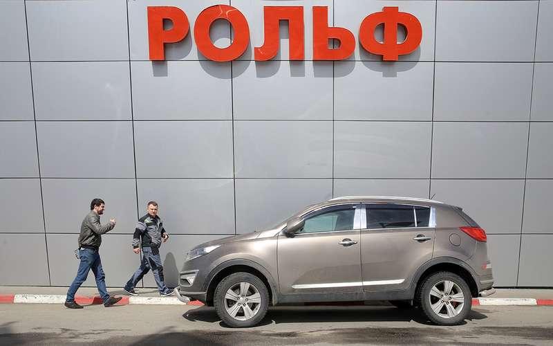 Вавтосалонах  «Рольф» вМоскве иСанкт-Петербурге проходят обыски (Обновление)