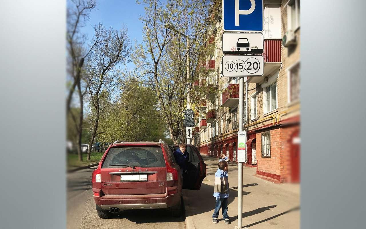 Церковная автоловушка:то ли Парковка,то лиОстановка запрещена— фото 983656