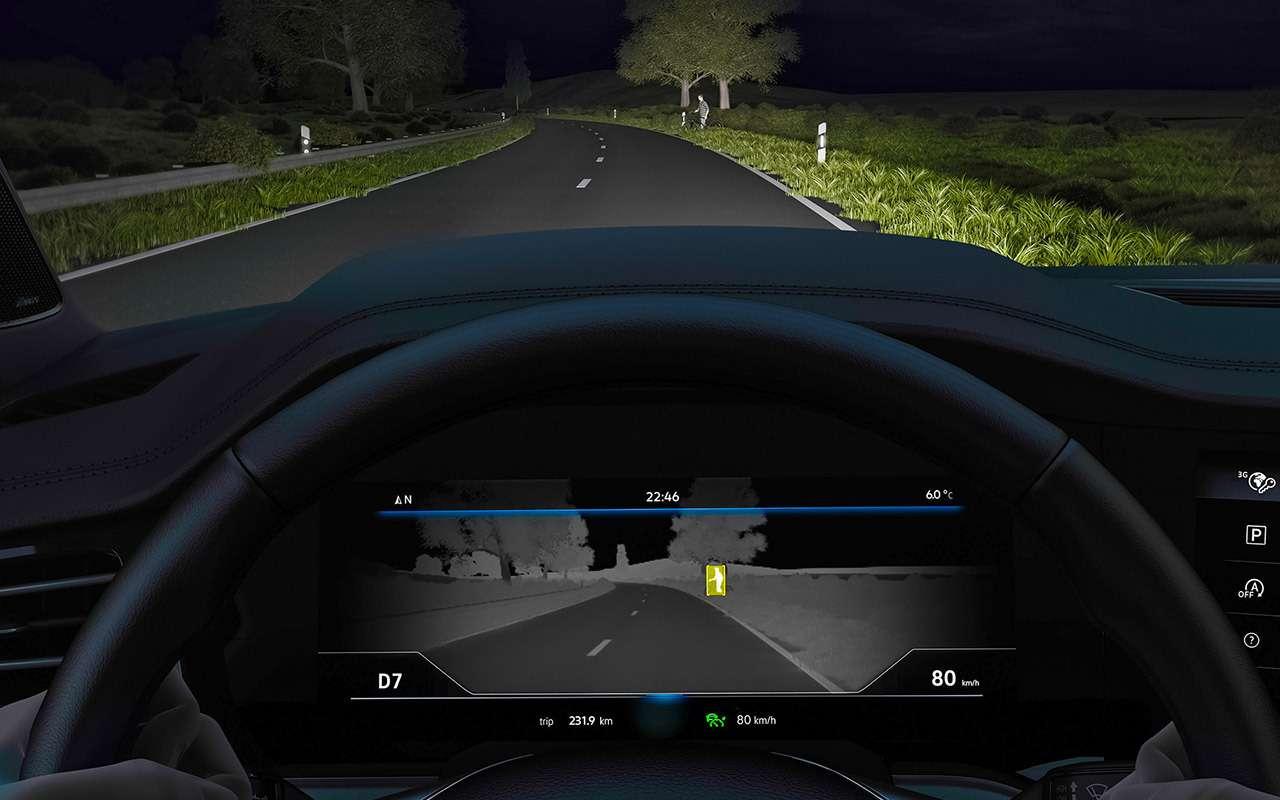 Новый Volkswagen Touareg: дизайн дляКитая истранная подвеска— фото 880141