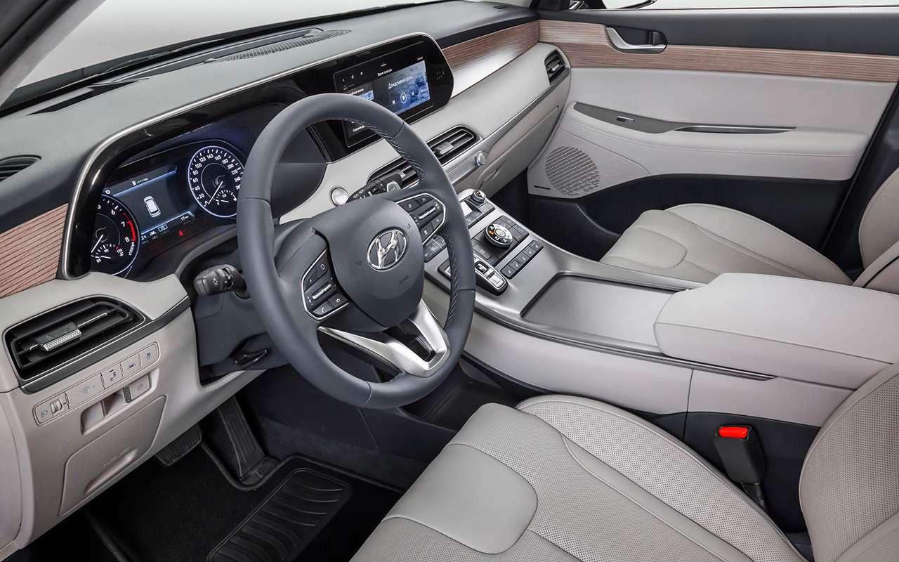 Hyundai Palisade: рассаживаем семерых— фото 1234033