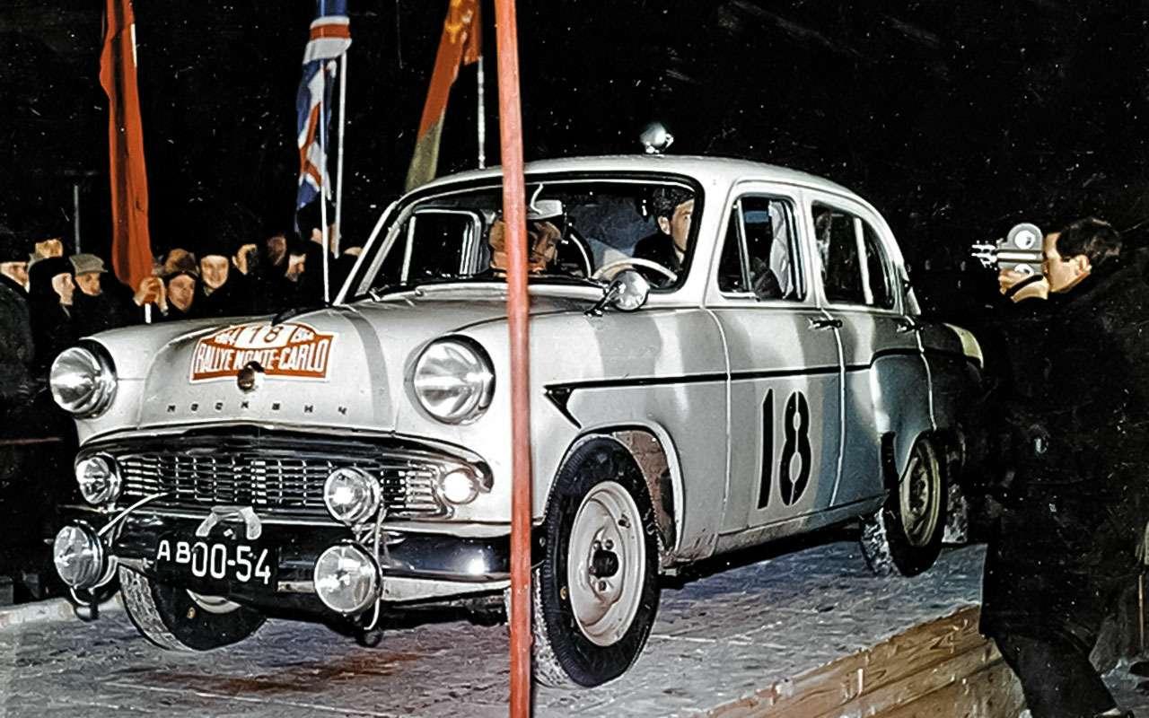 Волги, Москвичи или Лады— кто успешнее вмировом автоспорте?— фото 764148