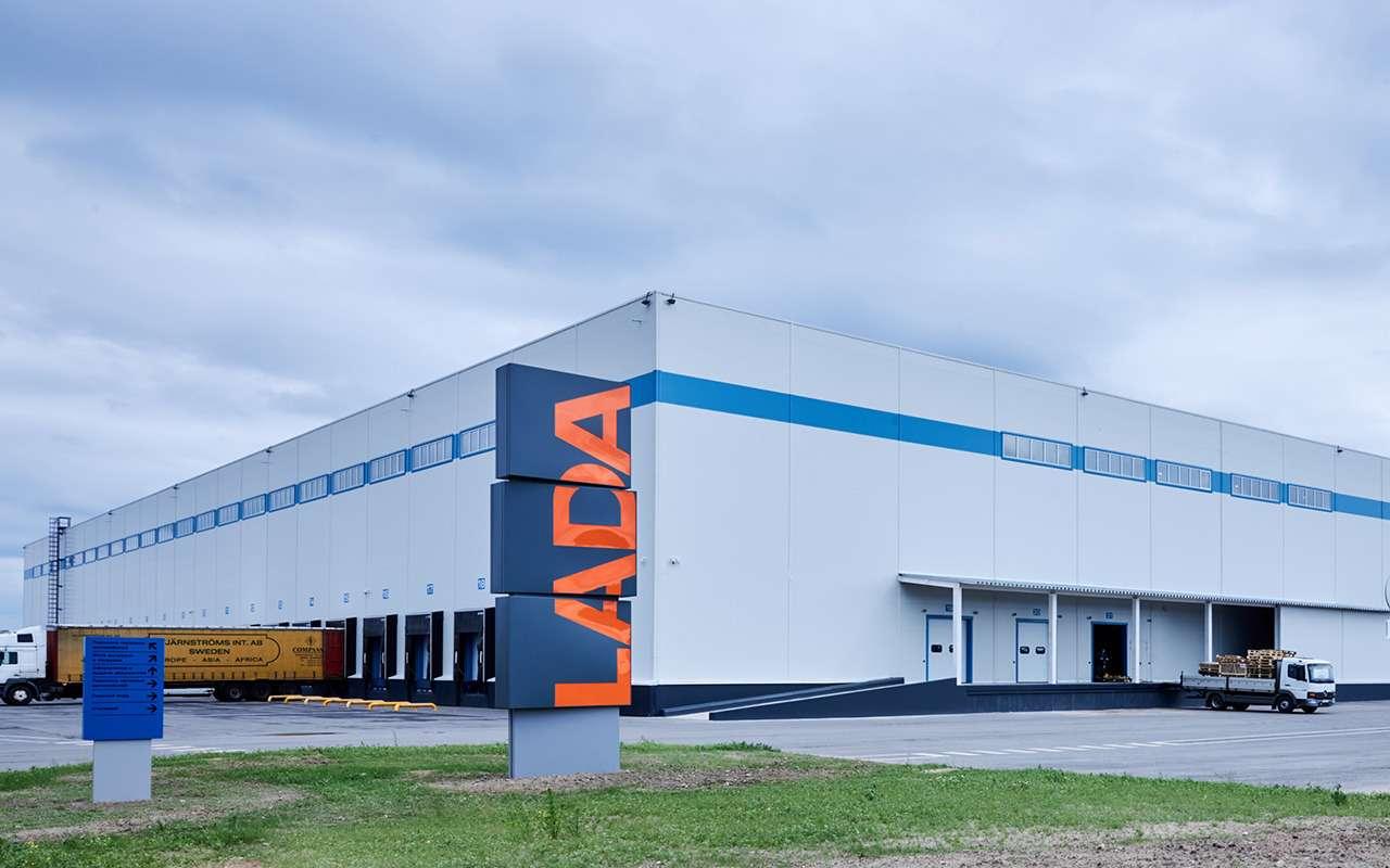 Запчасти ждать непридется: открыли региональный склад Lada— фото 1253221