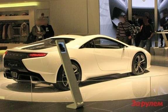 Lotus Esprit side-rear view