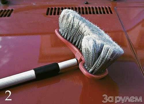 Искусство мыть машину— фото 7464