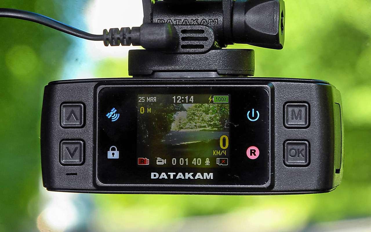 Тест видеорегистраторов: незачем переплачивать!— фото 884092