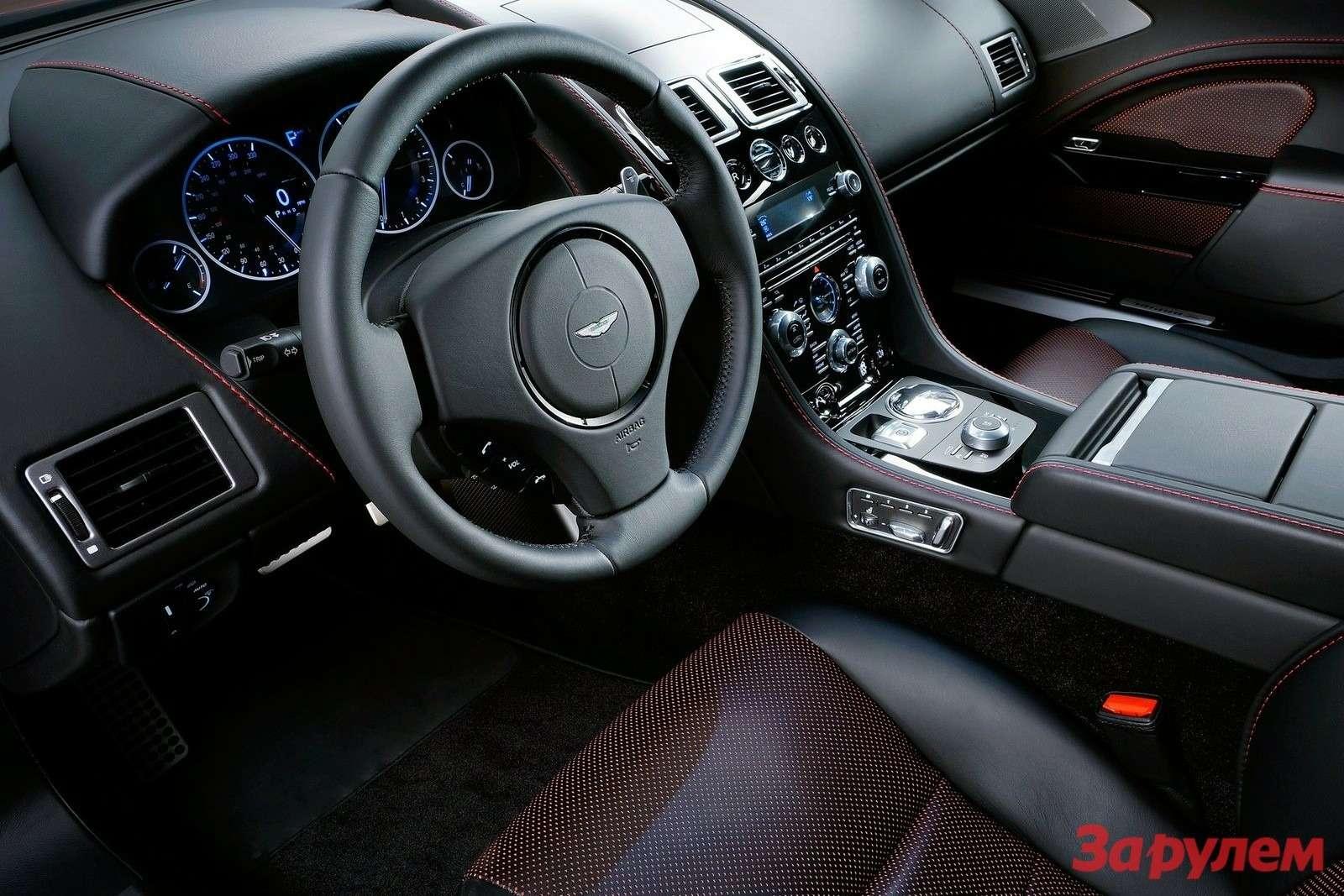 Aston Martin Rapide Sinside 3